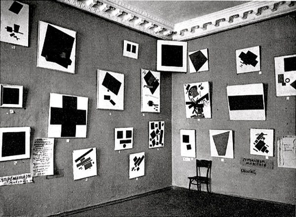 The Malevitch Room in a 1915 exhibition