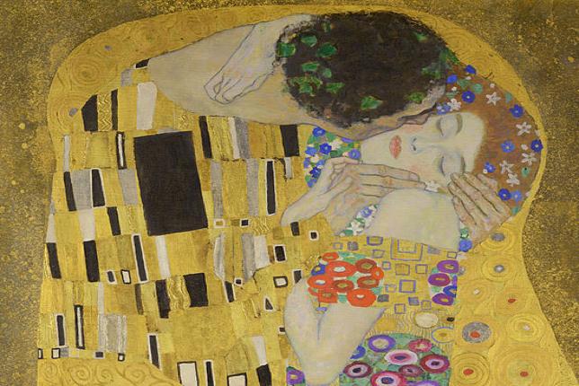 Klimt The Kiss Embrace