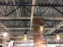 Ikea Inspiration 20