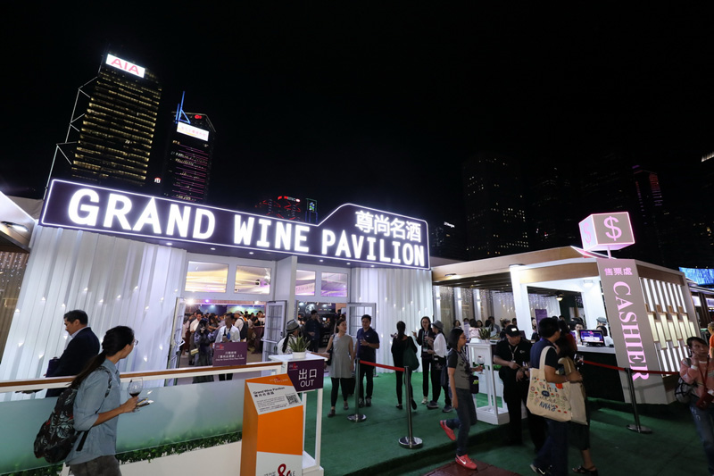 Hong Kong Wine and Dine Festival 2018