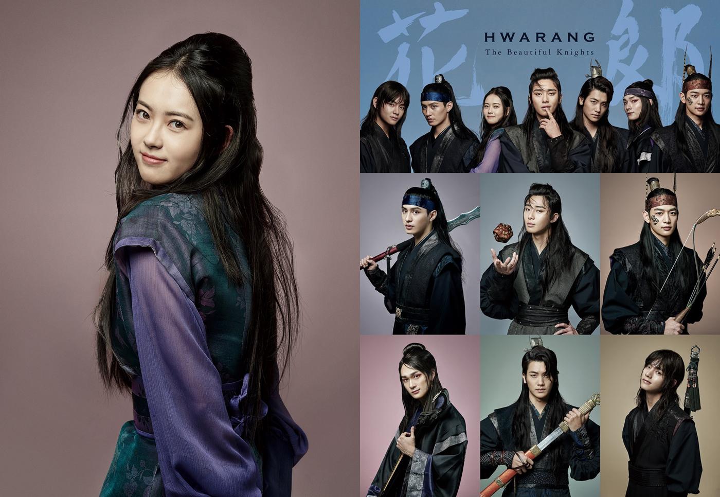 affiches acteurs drama hwarang