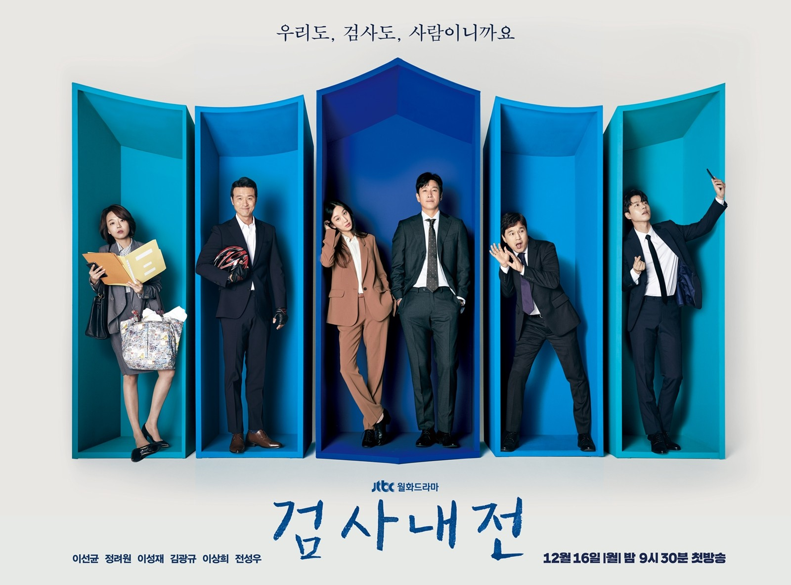 Image result for Diary of a Prosecutor drama