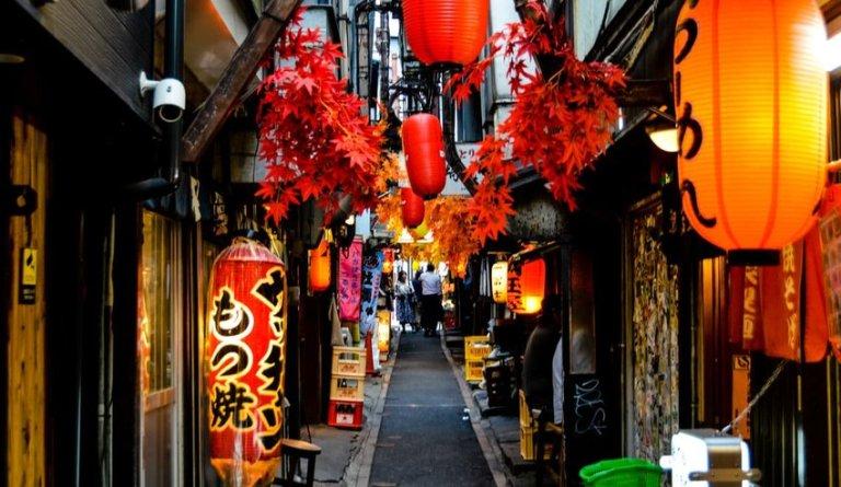 street at dusk in Tokyo, Japan