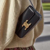 6 Trendiest Celine Bags to Add to Your Wardrobe