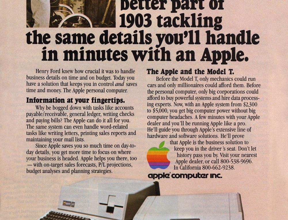 Apple 1981 ad : Henri Ford