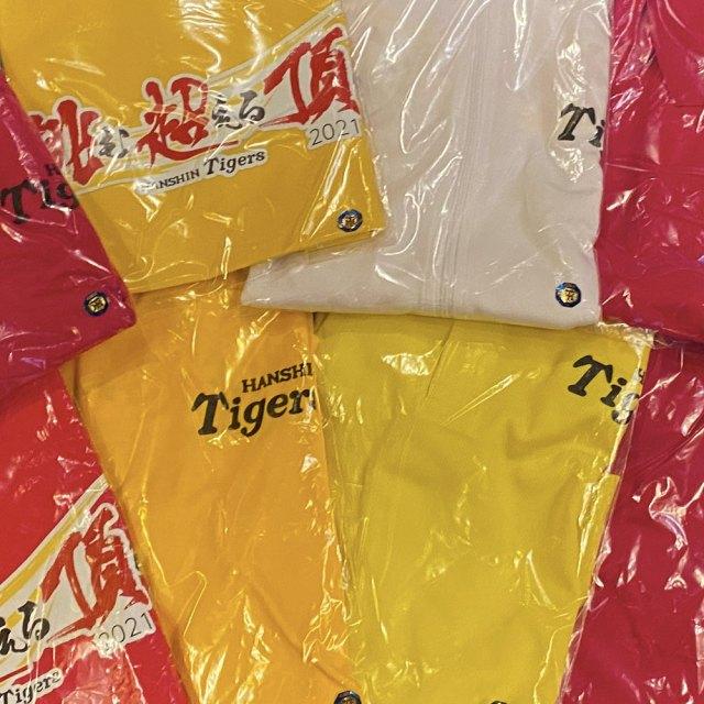 阪神タイガースグッズの製造・販売を始めました。