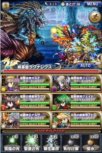 スクリーンショット 2015-04-26 2.59.12