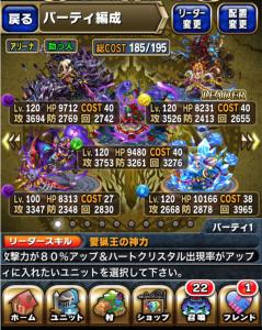 スクリーンショット 2015-05-31 2.55.16