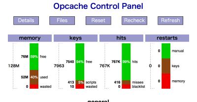 俺のブログサーバーがこんなに遅いわけがない2。apc→opcacheへ。
