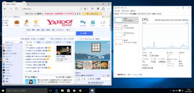 VAIO Type PをWindows 10にアップデートしてみた。けど使いません。