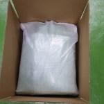 ulk-20kg-Packaging-White-Label