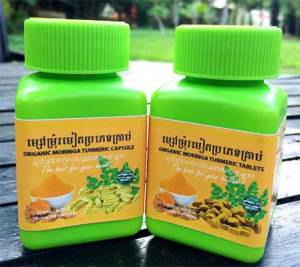organic-moringa-turmeric-capsule-and-tablets