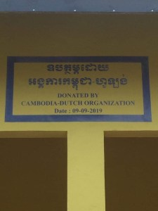 Supported by Cambodia-Dutch Organization