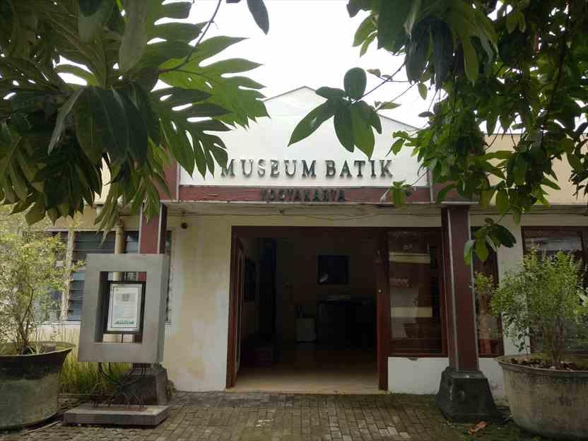 ジョグジャカルタ・バティック博物館
