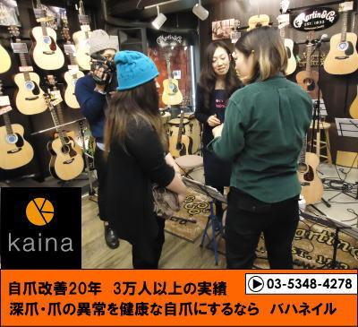 ギターを持ったらみんなアコギガール