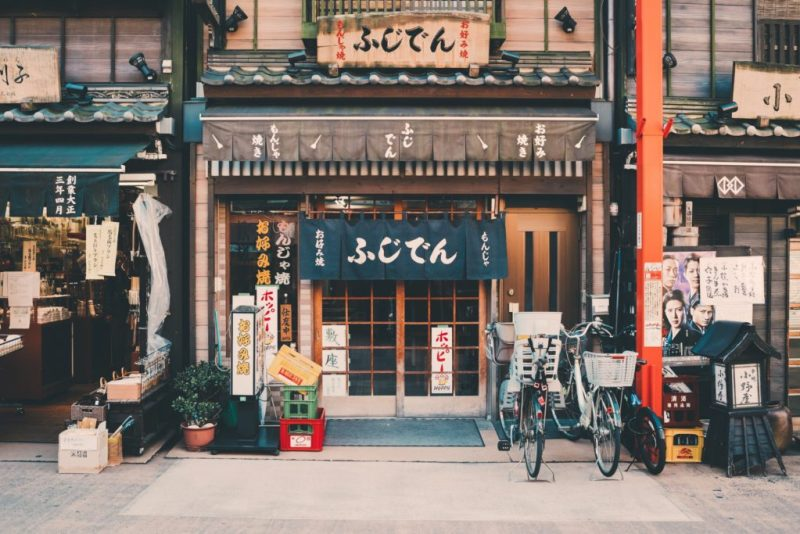 Bikes parked out front of a restaurant in Tokyo