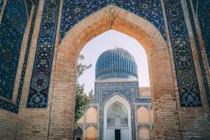 Uzbekistan A Silk Road Country Travel Guide