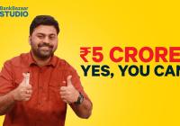 How to become a crorepati