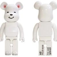 CLOT POLAR BEAR WHITE 1000% ベアブリック (BE@RBRICK) [ネット発売]
