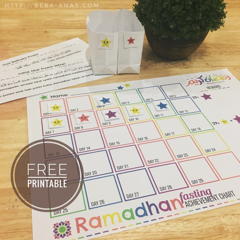 free printable - puasa reward chart