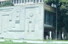Escola de belas artes UFRJ
