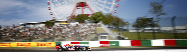 F1 Suzuka