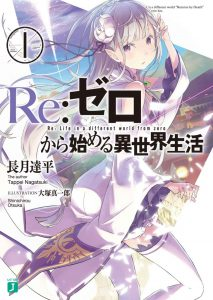 Couverture Re:Zero