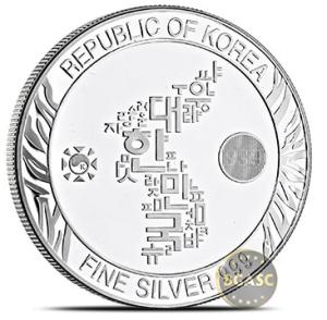 Korean Tiger Silver Round back