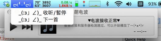 屏幕快照 2013-06-20 20.57.54