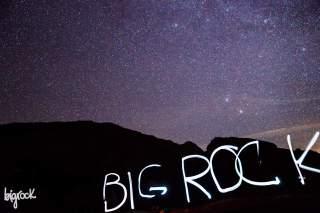 BigRock_MCG26_DSC00554
