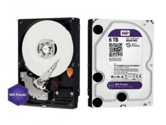 Miért a legjobb választás a rögzítőkhöz a Western Digital Purple merevlemez? 1