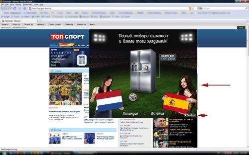 Topsport.bg-expanded-banner