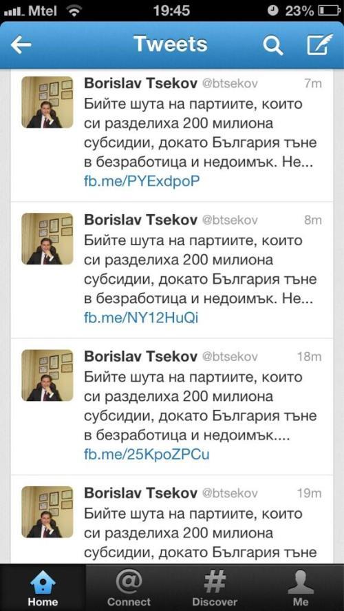 btsekov-moderni-twitter-screenshot