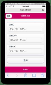 スクリーンショット 2013-11-23 0.01.08