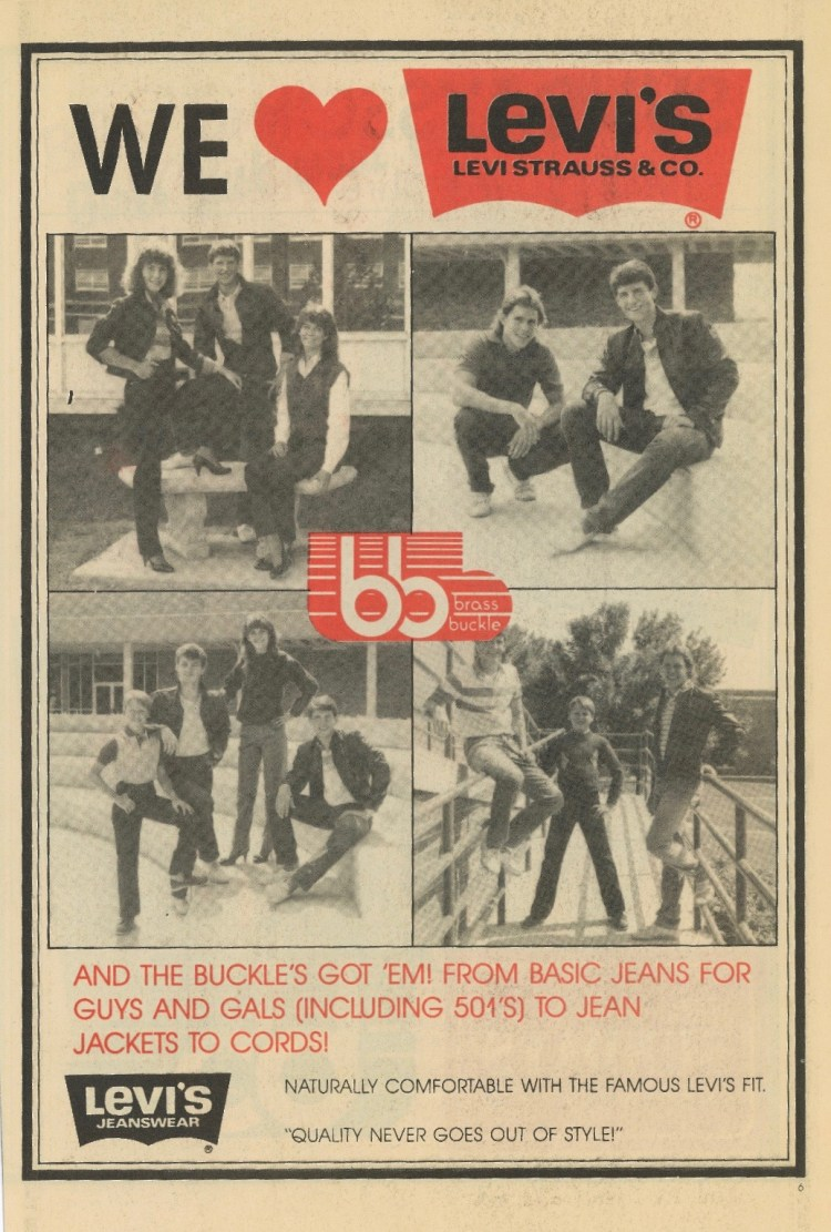 1984 back to school 3 2