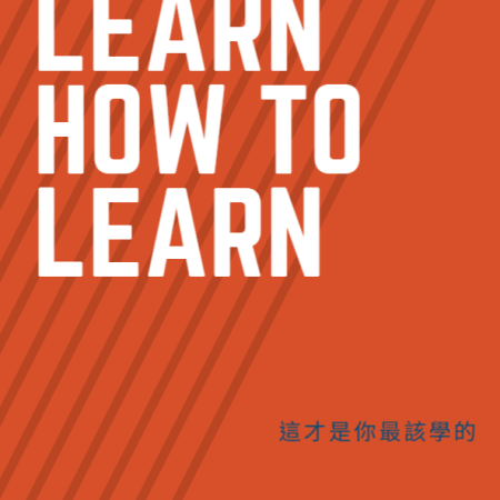 learn-how-to-learn-poster