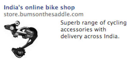 India's online bike shop - superb range of cycling accessories with delivery across India