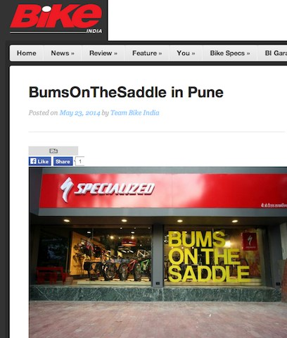 BOTS and Specialized bicycles now available in Pune - Bike India