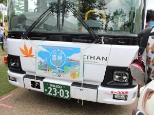 京阪バス マスク
