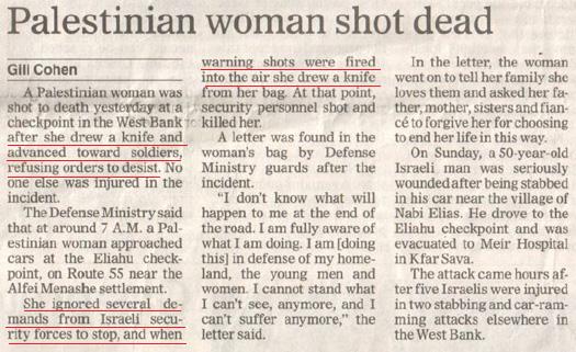 palestinian woman shot dead.jpg