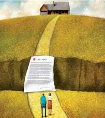 Differenza tra compromesso e proposta di acquisto - Proposta acquisto casa consigli ...