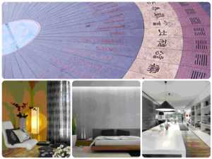 Feng Shui, idee per arredare casa con armonia