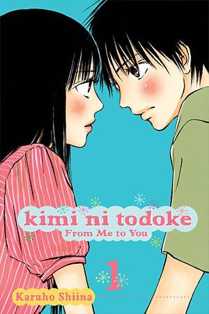 Manga Review: Kimi ni Todoke: From Me to You, Vol. 1