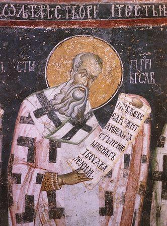 Saint Grégoire de Nazianze