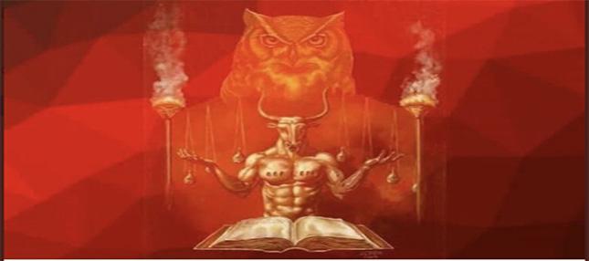 Révélations Satanistes… (suite) : LE SATANISTE BENOÎT-RATZINGER
