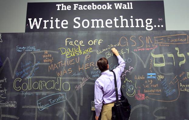 """Facebook e il lato oscuro degli """"amici"""""""