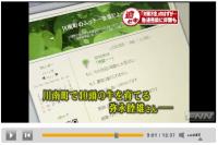 fnn_news2