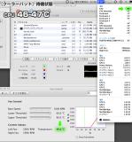 【CPU温度】ノートクーラーパッド : 待機状態