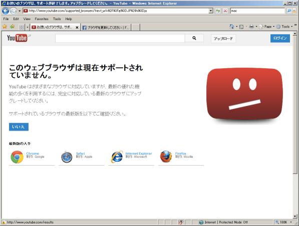 sc_youtube