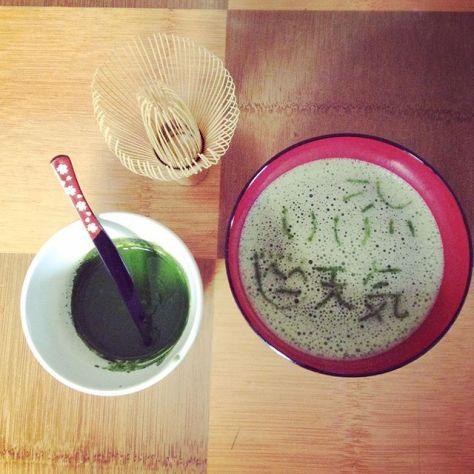 いい天気〜♪ #種ノ箱 #抹茶アート #たまほり #ワークショップデイ (Instagram)
